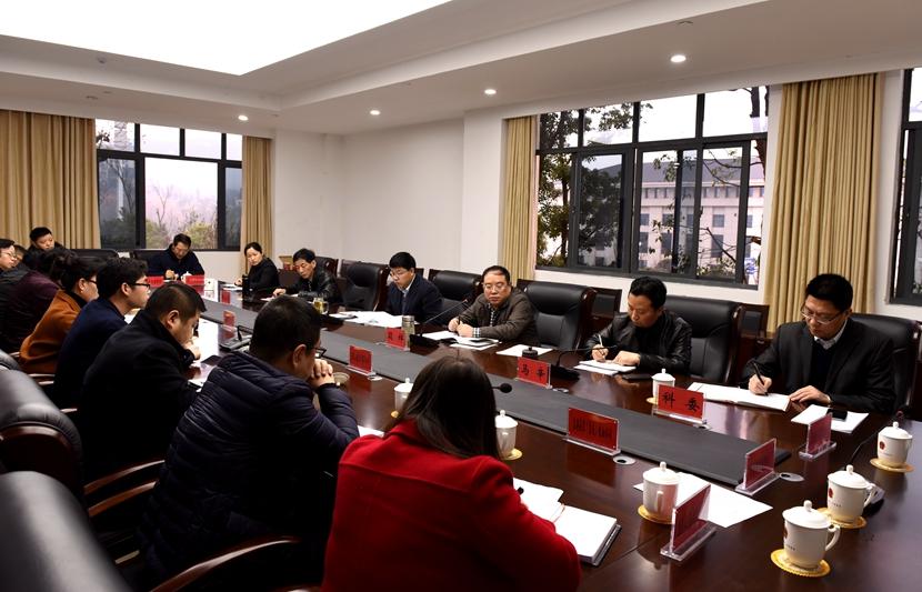区人大常委会召开科技创新评议工作调研座谈会