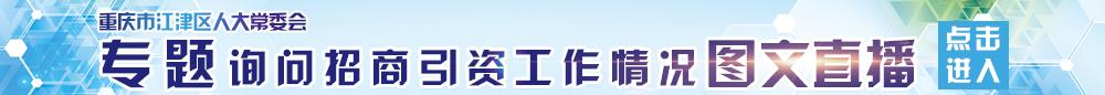 招商2.jpg